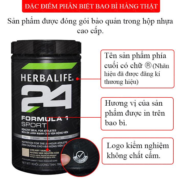Herbalife Formula 1 sport – Hỗn hợp dinh dưỡng thể thao hương vani H025 2