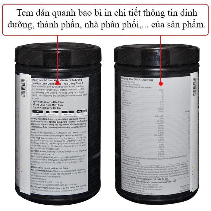 Herbalife Formula 1 sport – Hỗn hợp dinh dưỡng thể thao hương vani H025 3