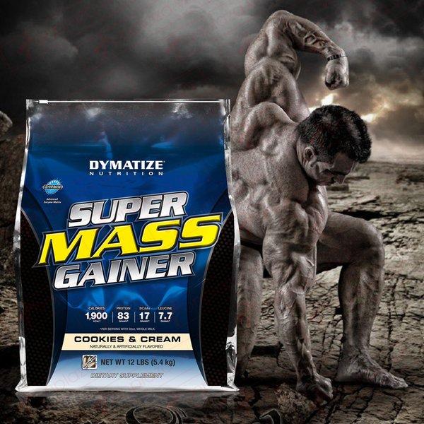 Sữa thể hình super mass có tốt không