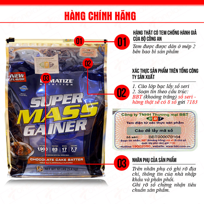 Super Mass gainer 5.5kg TH031 3