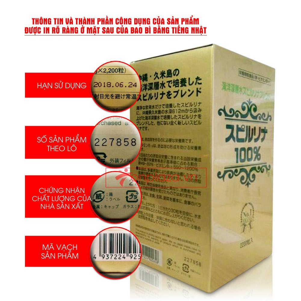 Tảo xoắn spirulina Nhật Bản 2200V TC002 3